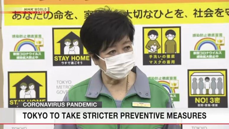 Tokyo to take stricter measures against COVID