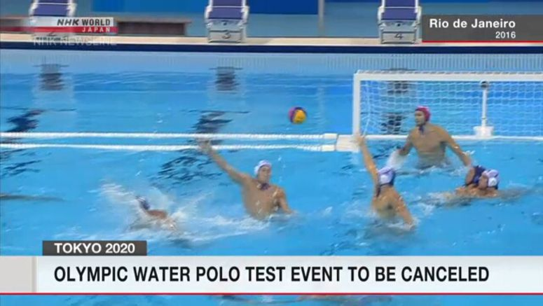 Olympic water polo test event to be canceled