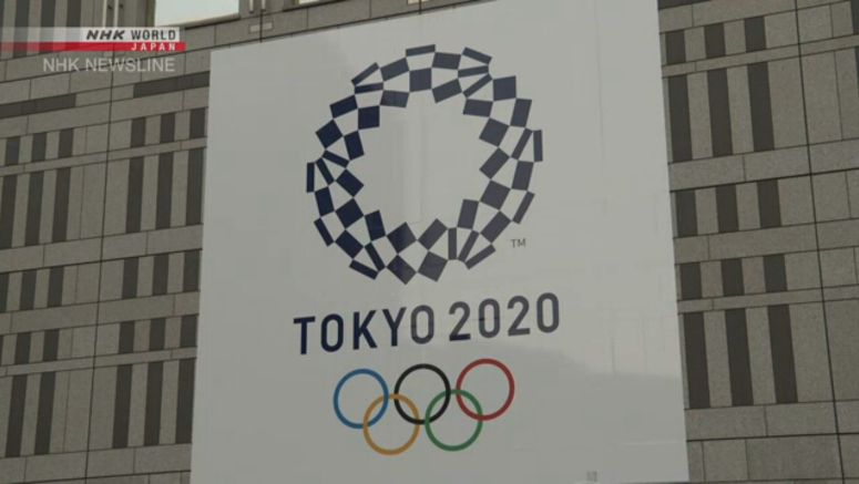 Decision on spectators for Tokyo Games delayed