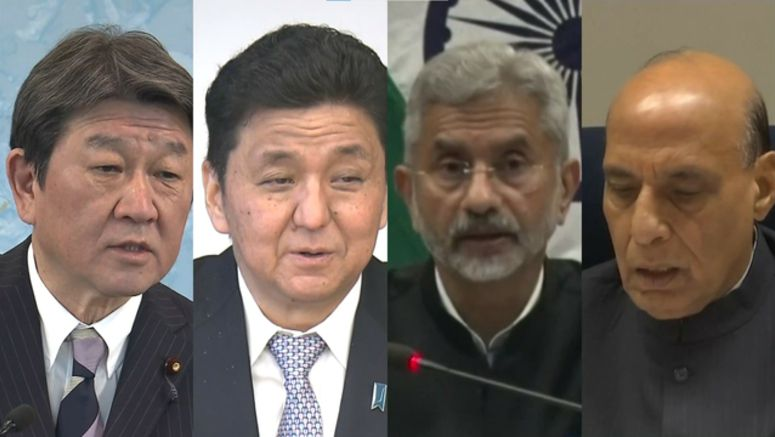 Japan-India 2+2 meeting called off