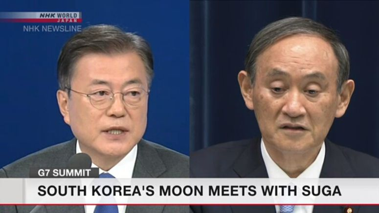 Suga, Moon briefly exchange words in Britain