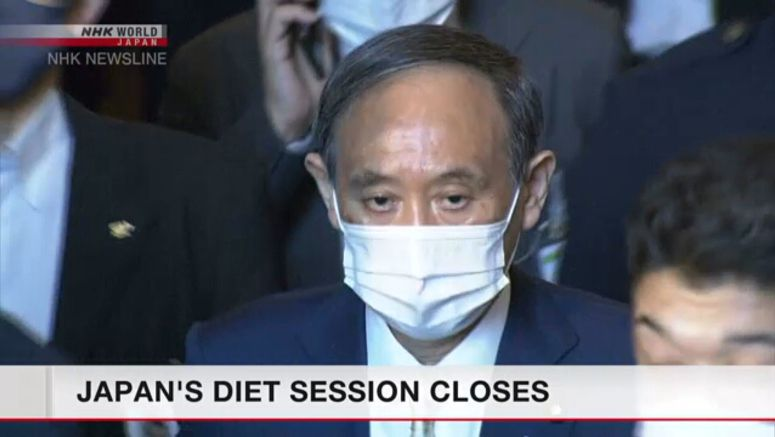 Japan's Diet ordinary session closes