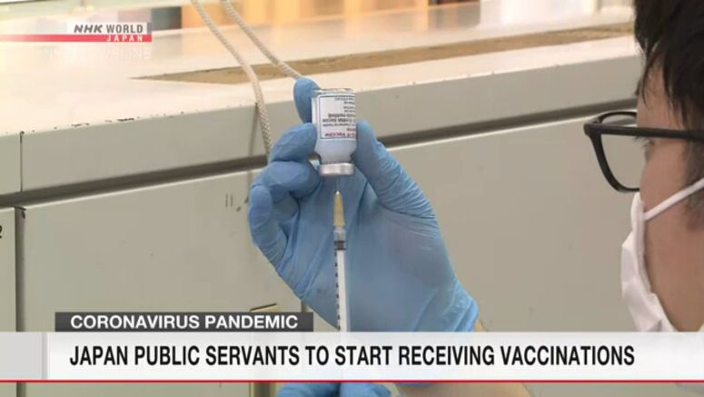 Govt. to start vaccinating public servants