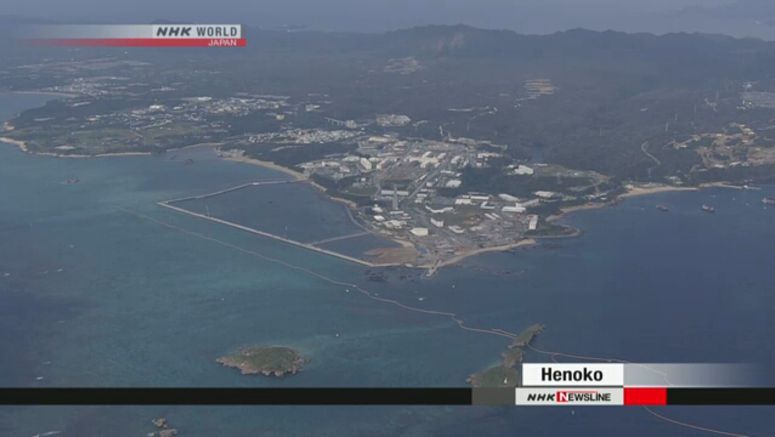Okinawa to permit removal of coral from base site