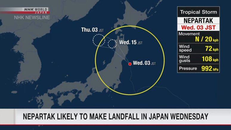 Nepartak expected to make landfall in Tohoku