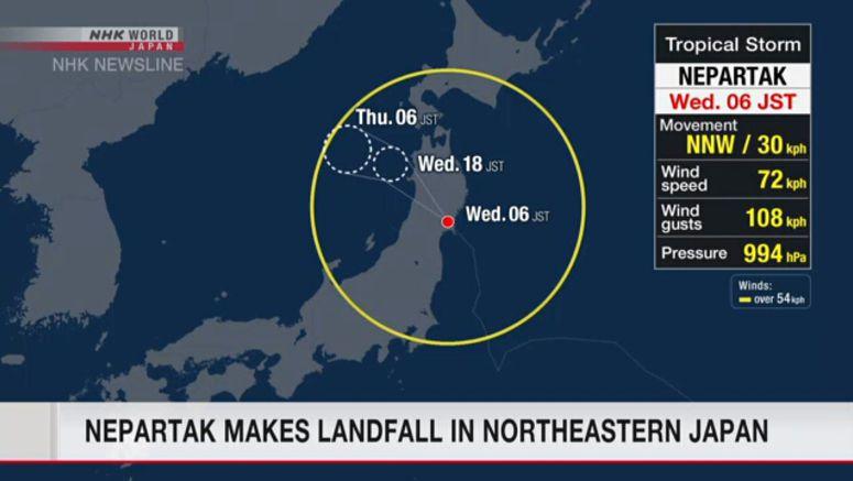Nepartak makes landfall in Miyagi Prefecture