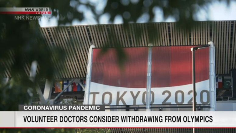 Volunteer doctors may withdraw from Olympics