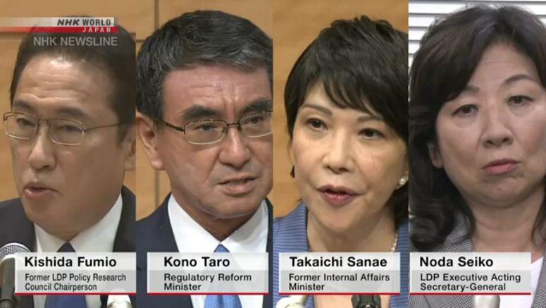 LDP leadership campaign begins Friday