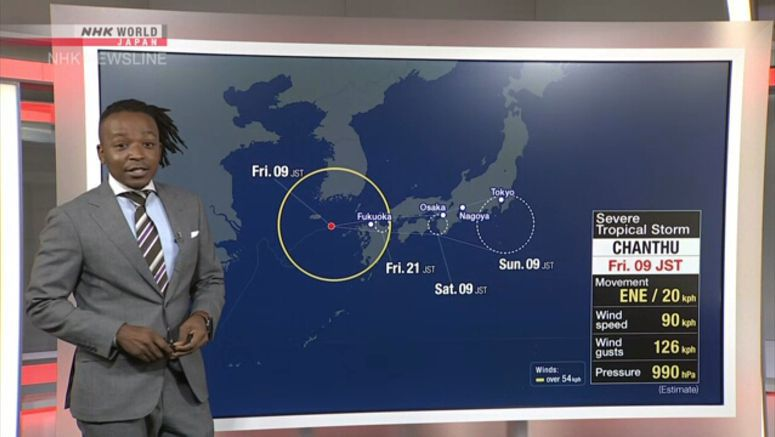 Chanthu expected to make landfall in western Japan