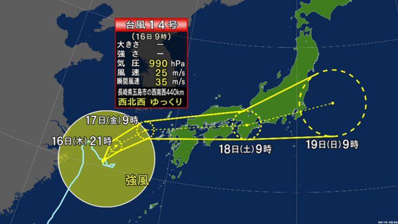 Severe tropical storm Chanthu approaching Japan