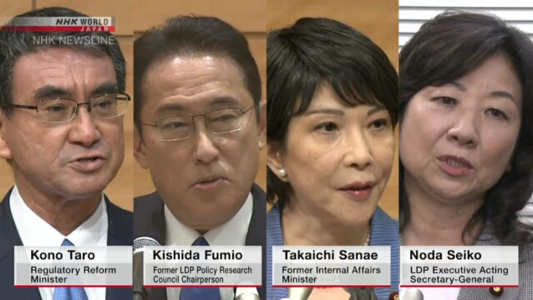 Four candidates kick off LDP leadership campaign
