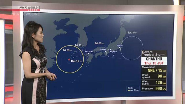 Chanthu may make landfall in western Japan Friday