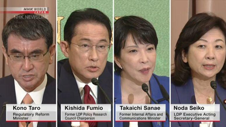 LDP leadership candidates debate policy issues