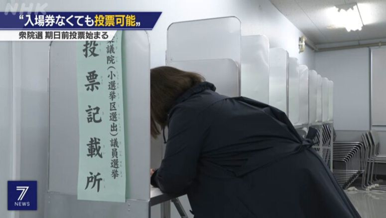 Delays in sending polling station tickets
