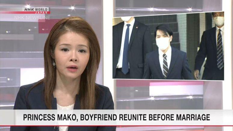 Princess Mako's boyfriend meets her parents