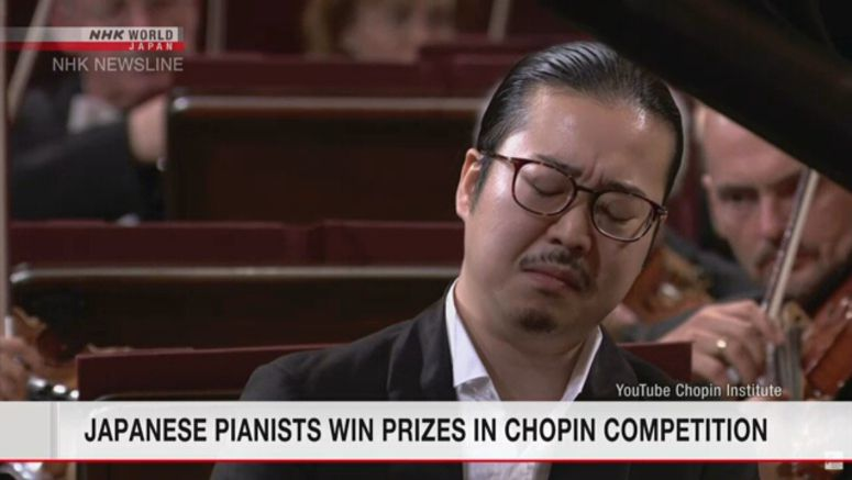 Japanese placed 2nd, 4th in Chopin competition