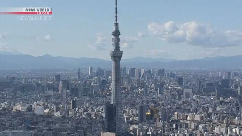 Tokyo reports fewest new COVID cases this year