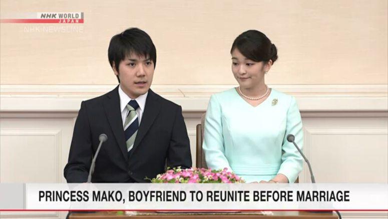 Princess Mako's boyfriend visits Akasaka Estate