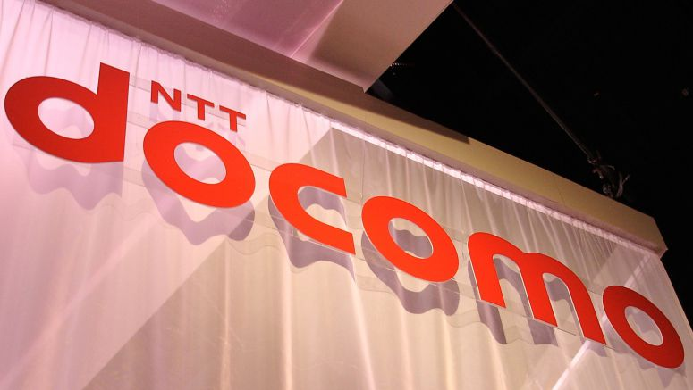 DOCOMO to Establish New Business Units for New Revenue Expansion