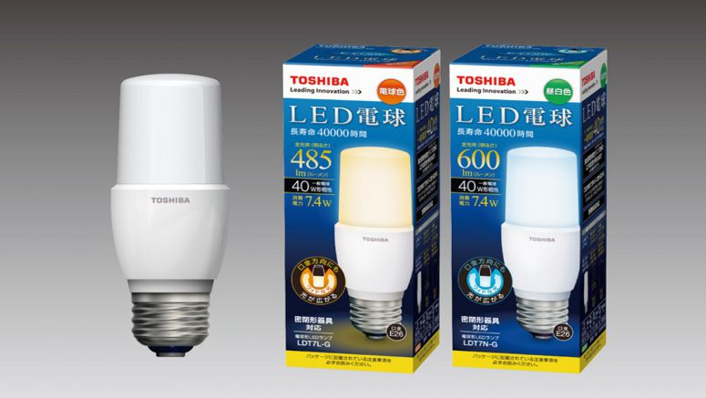 Toshiba Announces Cylindrical LED Light Bulbs