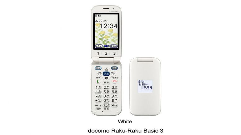 Fujitsu Releases New White Model Raku-Raku Basic 3 Mobile Phone