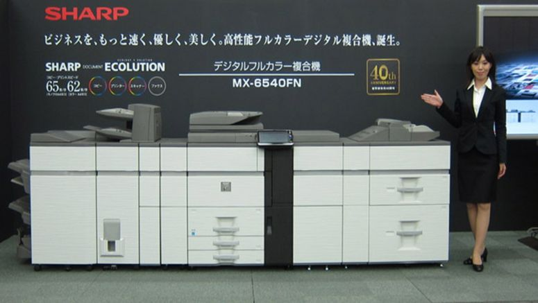 Sharp to Debut High-speed Multifunction Printer