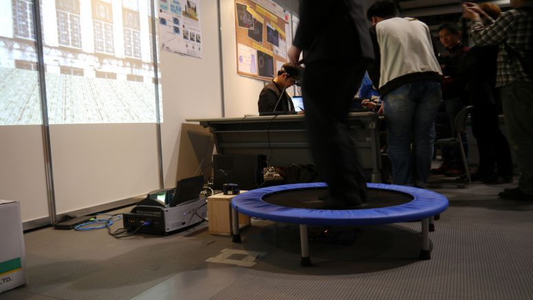 Trampoline Game Interface As An Exercise Support System