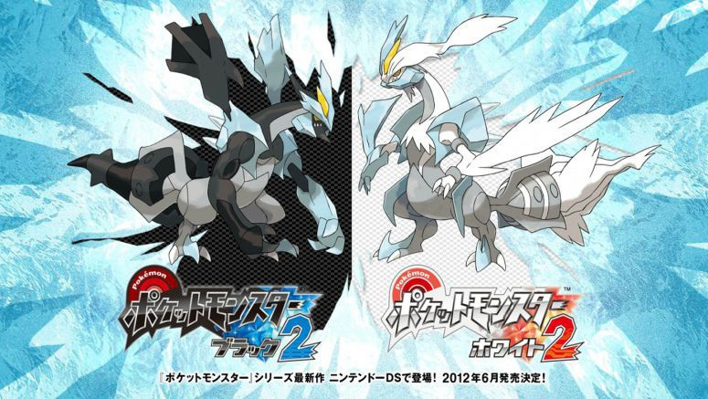Nintendo Pokemon Black Version 2 And Pokemon White Version 2 Announced