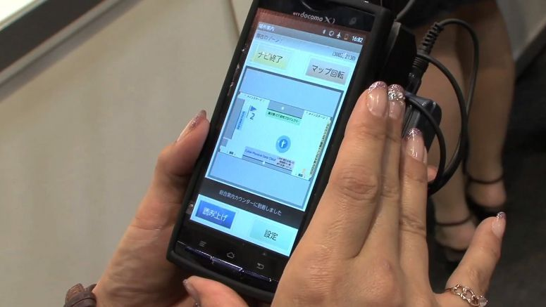 NICT And Fujitsu : Indoor guidance system for the blind using a smartphone and UWB