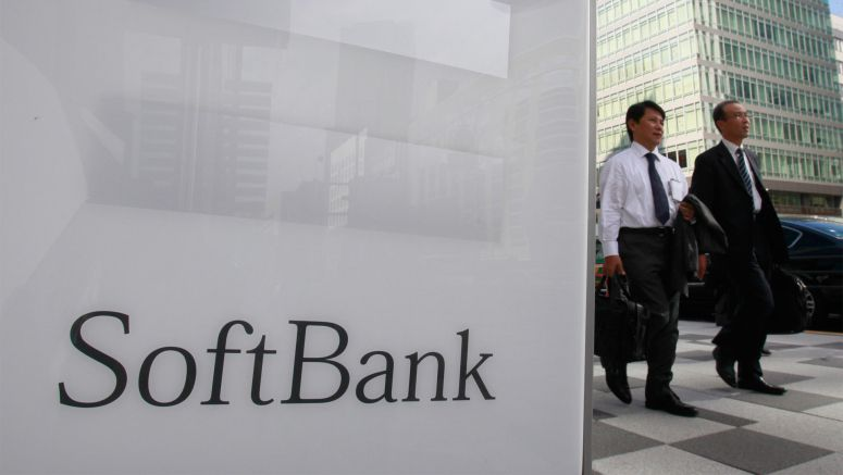 Softbank Completion of Acquisition of Sprint