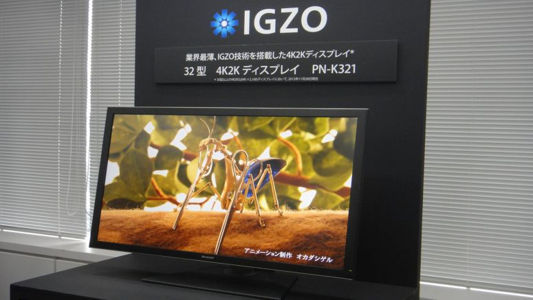 Sharp receives completed payment from Samsung to share IGZO display technology