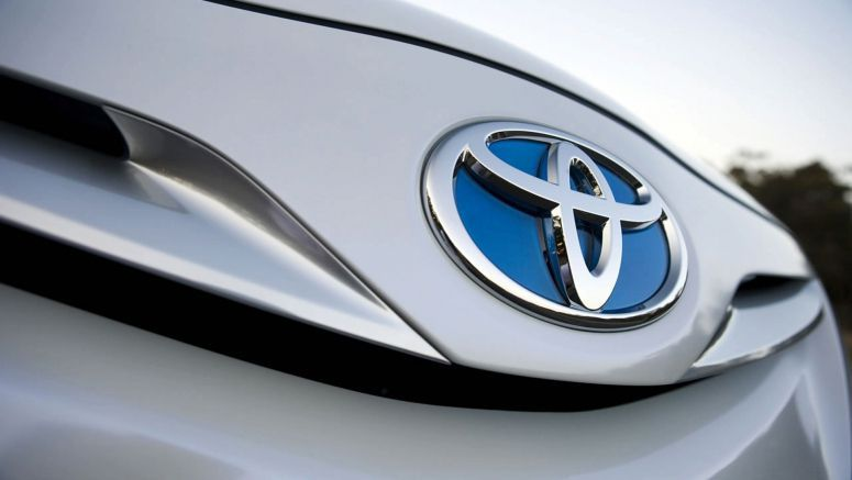 Official : Toyota to Establish New North American Headquarters