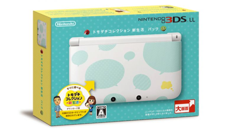 Japan-only Nintendo 3DS LL Mint x White color