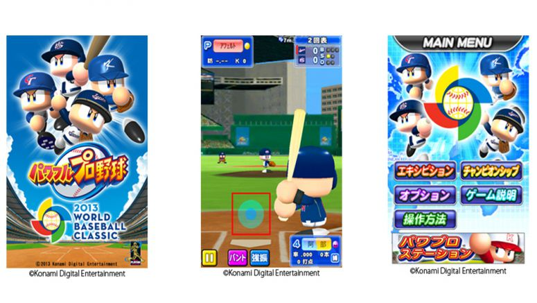 KONAMI Social Media Content and Arcade Games Come Together to Hit a Home Run