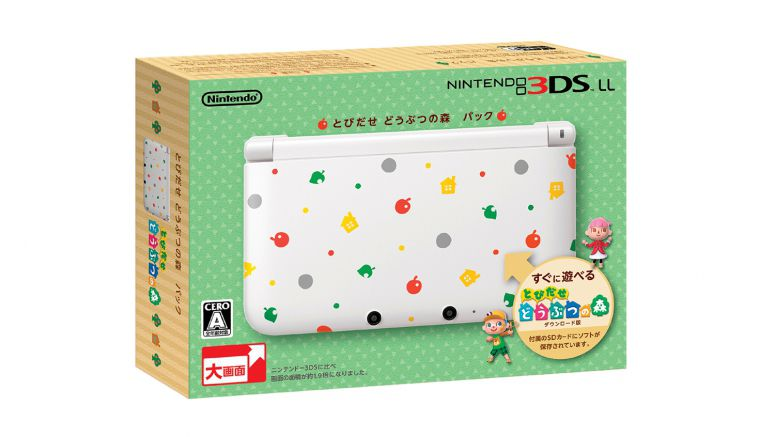 Animal Crossing-flavored Nintendo 3DS XL bundle costs $220, arrives this June