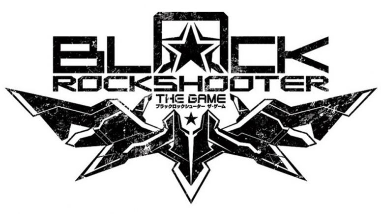 Black Rock Shooter The Game Comes to Sony PSP Tuesday