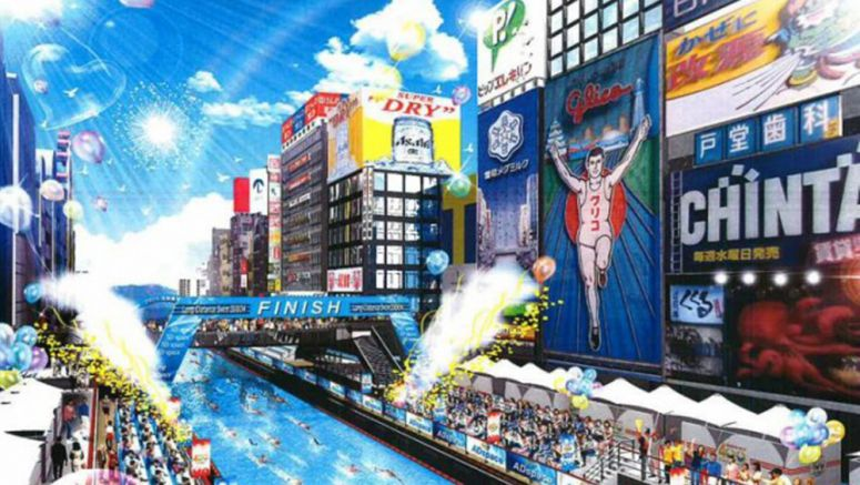 Japan to build a 800 meter long outdoor swimming pool