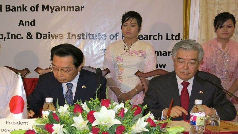 DIR and Central Bank of Myanmar sign MOU for provision of IT support