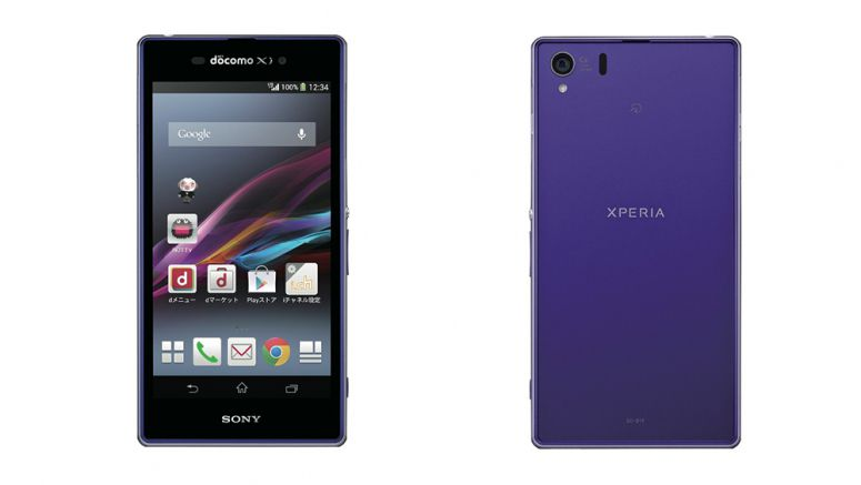 Sony Xperia Z1s visits the FCC, inches closer to a heavily anticipated launch