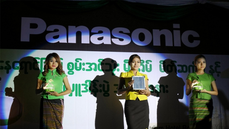 Panasonic : New Solar Lantern Product Launch and Donation Ceremony in Myanmar