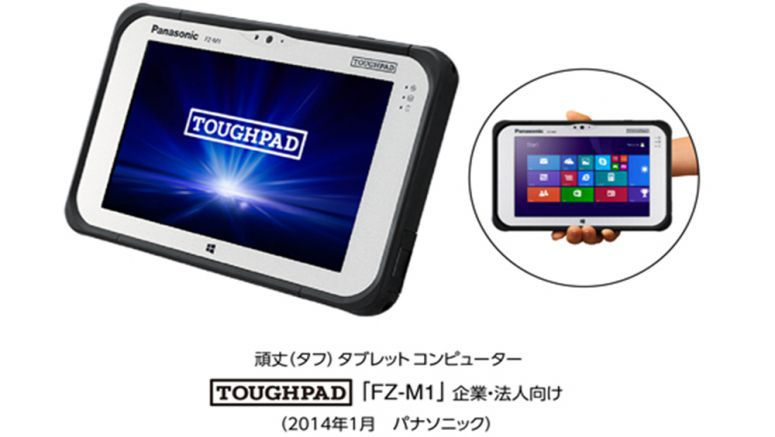 VIDEO : Panasonic FZ-M1 7-inch Toughpad with Microsoft's Nick Parker