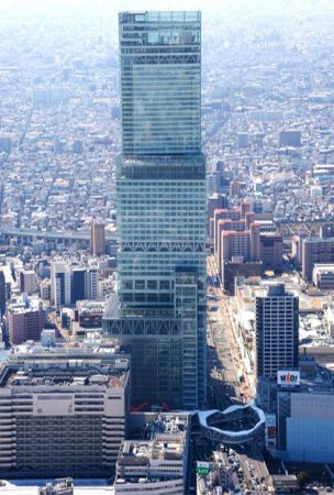 PHOTO : Japan's tallest skyscraper celebrates grand opening