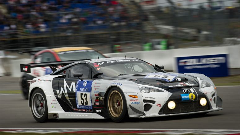 Lexus Wins At Nurburgring Twice