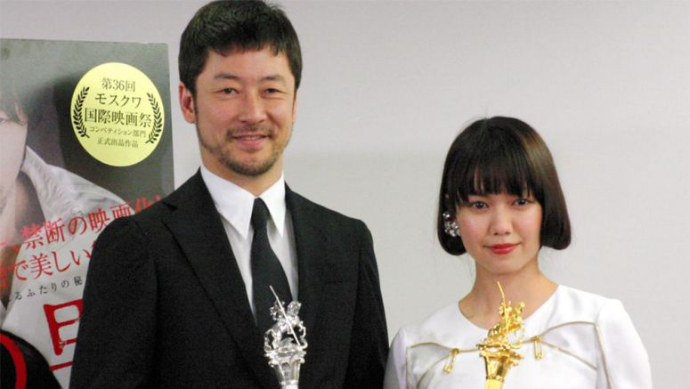 Asano thanks film industry co-workers for top acting prize for 'My Man'