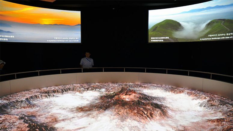 New facility offers virtual tour of volcanic Mt. Aso in Kumamoto