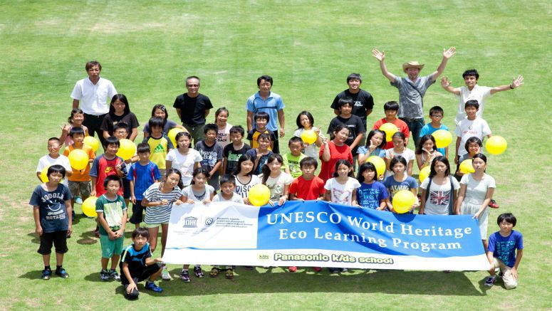 Children Capture the Ogasawara Islands, a UNESCO World Heritage Site, as Part of a Panasonic Environmental Activity