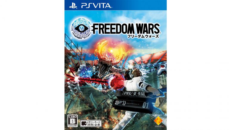 Sony : Hands-on: PS Vita's Freedom Wars