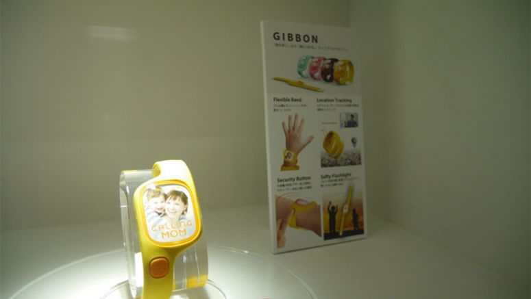 CEATEC 2014 : Kyocera Gibbon Takes Care of Children