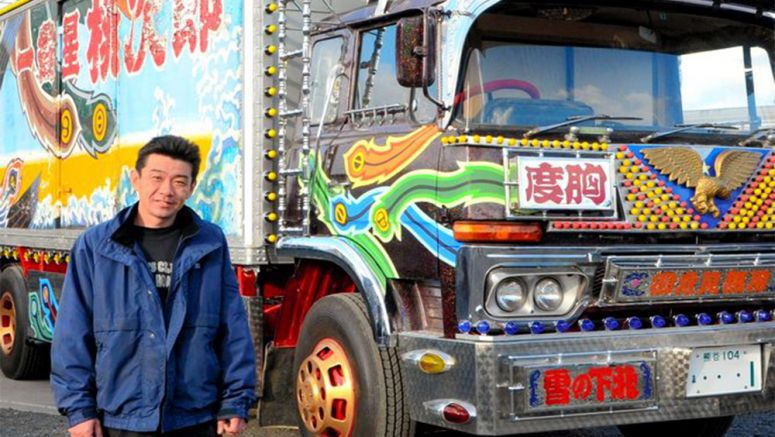 Late actor Sugawara's iconic screen art truck headed for the road again