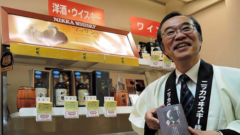 In praise of Japanese whisky and drinking in moderation